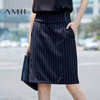 【AMII超级大牌日】[极简主义]2017年春新直筒搭片暗扣插袋印花竖纹半身裙11671730