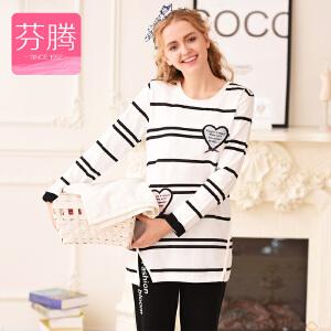 芬腾新款秋季睡衣韩版女长袖时尚可外穿条纹针织棉家居服套装