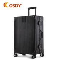 【防刮耐磨】OSDY品牌旅行箱28寸拉杆箱 万向轮旅行箱包行李箱子出国旅行箱