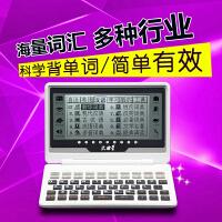 文曲星E900+ 电子词典 带夜光6大常用辞典 10部实用词典 过级考研 英美双发音