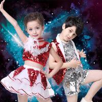 六一儿童演出服爵士舞服装亮片女童舞蹈表演服饰幼儿啦啦操男童夏