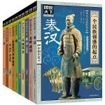 话说中国历史(套装共10册)