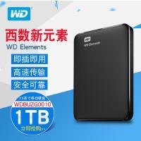 WD西部数据移动硬盘(西数移动硬盘2.5英寸) Elements新元素 USB3.0便携式移动硬盘 1T/2T可选 数据备份硬盘