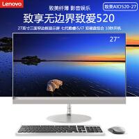 联想一体电脑 IdeaCentre AIO 700-27,联想27寸一体机;酷睿I5-6400/8G/1T+120G SSD/GT950A 2G显卡/Win10