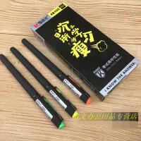 新品晨光文具A8102 中性笔学生考试推荐水笔碳素黑色0.5mm子弹头 磨砂杆水笔 签字笔
