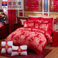 [当当自营]富安娜家纺婚庆提花绣花九件套1.5米1.8米床 南屏雀舞 红色 1.8m