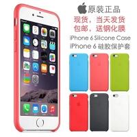 苹果iPhone 6手机壳iPhone 6Plus原装保护套iPhone 6硅胶Case外壳