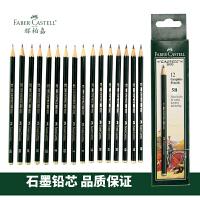 辉柏嘉CASTELL9000绿色素描铅笔6H 5H 4H 3H 2H H F HB B 2B 3B 4B 5B 6B7B8B铅笔经典系列素描绘画写生美术