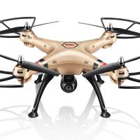 SYMA司马X8HC大型航拍遥控飞机 无人机遥控四轴飞行器儿童玩具