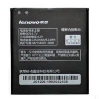 联想 K860  原装电池 BL196 BL198 手机电池 电板