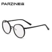 帕森复古圆形墨镜太子镜男女潮款眼镜架平光眼镜配近视眼镜框1226