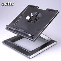 actto韩国安尚NBS-07/NBS-07W笔记本散热支架,笔记本散热底座,角度高度可调整