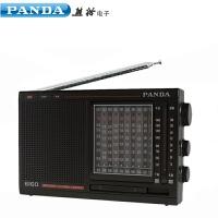 熊猫6160 高灵敏度全波段二次变频立体声收音机 老年人收音机 便携式指针收音机