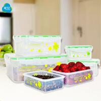 茶花超大号保鲜盒加厚塑料杂粮收纳盒食品便当盒长方形密封盒 特大号