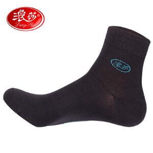 【6双装】浪莎袜子男中筒袜莫代尔男袜四季中厚袜子男短袜男士袜子商务防臭棉袜