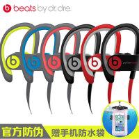【赠手机运动臂包】Beats Powerbeats2 by Dr. Dre Wireless 双动力无线版入耳式线控耳机带麦 无线蓝牙运动跑步耳机