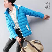 初语 连帽羽绒服女款中长款修身保暖 韩版冬装女外套 346108019