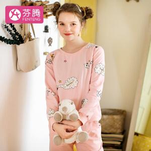 芬腾新款针织棉质长袖睡衣女春秋韩版卡通休闲套头家居服套装