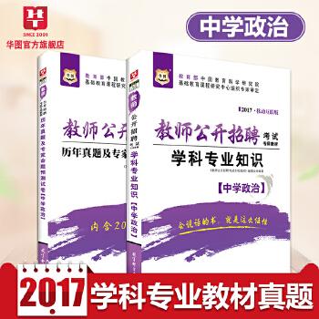 射雕英雄传2017版网盘