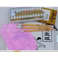 国画套装 马利国画颜料画笔等套装 国画书法须备工具