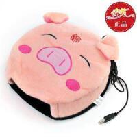 春笑 USB暖手鼠标垫 USB鼠标垫-福猪