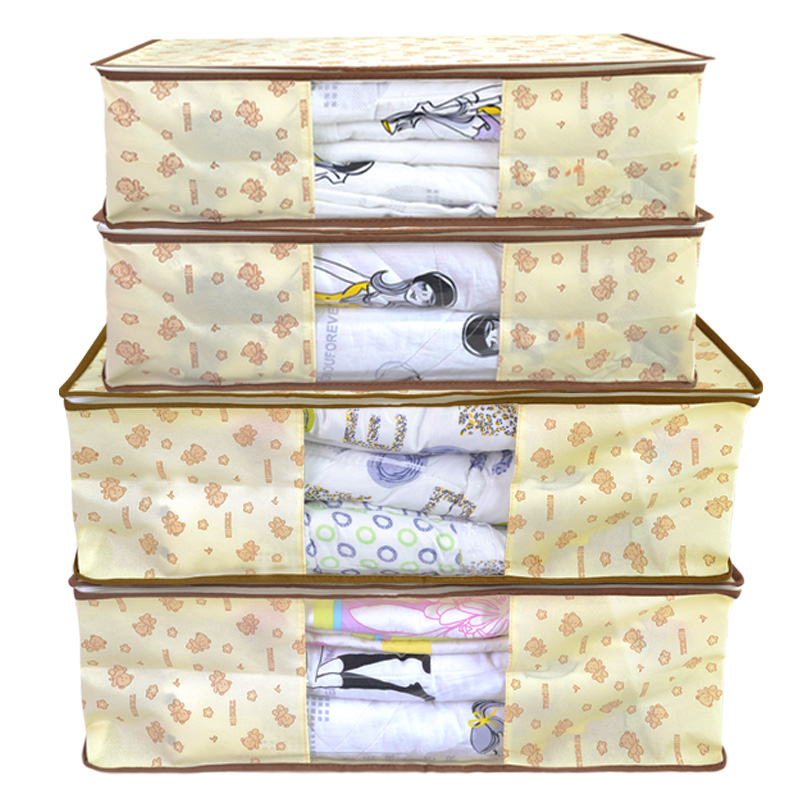 [当当自营]百草园 小熊整理袋组合(2大2小)收纳盒整理箱收纳箱
