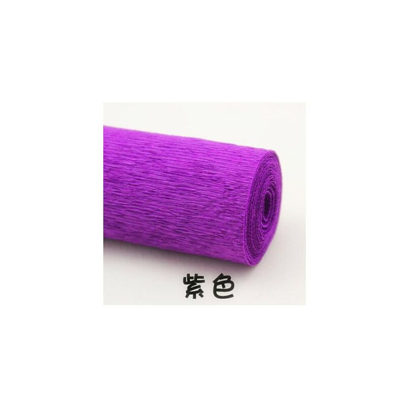 皱纹纸彩色diy手工制作纸藤花材料纸 伸缩卷边纸幼儿园儿童手工花