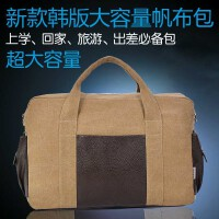 男包单肩包手提包行李包运动包大容量旅行包休闲横款帆布包旅游包