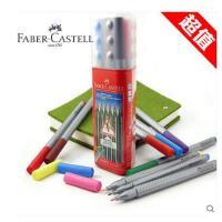 辉柏嘉彩色针管笔进口0.4点阵草图笔水笔勾线笔绘图笔标记手帐笔 10色筒装