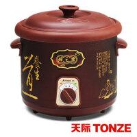 Tonze/天际 紫砂电炖锅DDG-30AZ 紫砂电炖盅煮粥煲汤锅3升