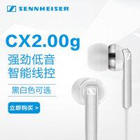 SENNHEISER/森海塞尔 CX2.00g 安卓版手机电脑入耳式 带麦线控耳机