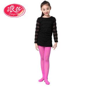 浪莎连裤袜 儿童印花连裤袜 小孩舒适高弹打底裤 女童打底袜