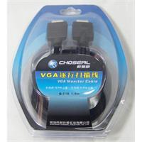 VGA线 秋叶原 vga视频线 VGA视频线 电脑接电视 保障 5米