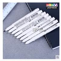 日本美辉4600针管笔 草图笔 含很细型号和软笔手绘动漫高达模型笔