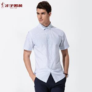 【包邮】才子男装(TRIES)短袖衬衫 男士几何时尚文艺短袖正装衬衫