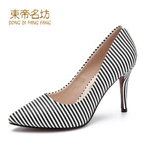 东帝名坊新款黑白条纹时尚尖头OL浅口细跟高跟鞋