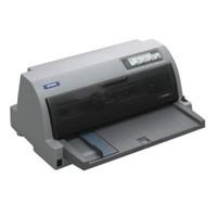 爱普生Epson LQ-675KT平推针式打印机 快递单打印机 发货单打印机 发票打印机