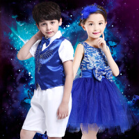 六一儿童合唱服新款中小学生大合唱表演服装男女童演出服主持人服爵士舞幼儿园表演服