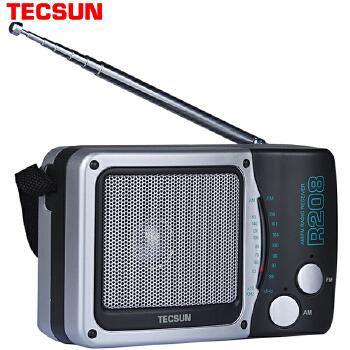 德生r-208收音机 2节1号电池 省电耐用