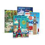 长长的贴纸地带:摩登伦敦+极地探险+雨林探秘+浪漫巴黎(全四册)