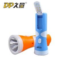 LED9087A 久量LED充电式手电筒迷你便携台灯两用 led电筒 徒步