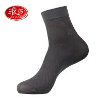 浪莎袜子 男士超薄丝袜商务休闲男袜 时尚舒适透气男短袜 男丝袜10双盒装