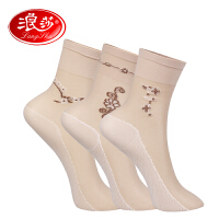浪莎丝袜 女士时尚包芯丝有跟短丝袜 提花丝袜 夏季新品 超薄女袜短袜 1双
