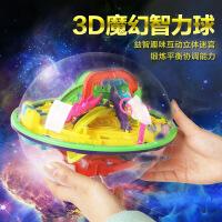 爱可优 幻智球 3D迷宫球 飞碟迷宫球 3D立体迷宫球 益智迷宫100关138关158关168关208关299关方向盘迷宫多款选择