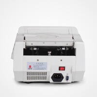 百佳一本300A点钞机全智能语音点钞机银行专用验钞机小型便携联保验钞机语音报警数钱机