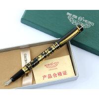 英雄美工钢笔 英雄9063 八骏图美工笔 学生练字钢笔
