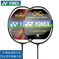 尤尼克斯(YONEX)羽毛球拍  NR-ZSP高速挥拍 YY正品 VT-ZF2/VT-ZF2LCW林丹用拍李宗伟世锦赛战拍 亚运会御用