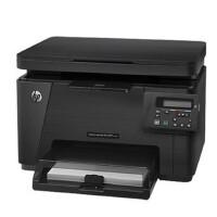 惠普(HP) Pro MFP M176n 彩色激光一体机 (打印 复印 扫描)  平板式彩色激光三合一