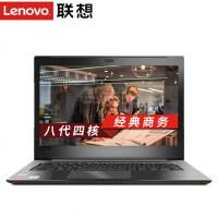 联想昭阳K4450A-i3 商务14寸轻薄笔记本,内置指纹识别功能,ThinkPad精髓设计,新品送大礼