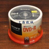 单品包邮  日照鑫  索尼刻录盘 SONY空白光盘 索尼 DVD-R 50片桶装刻录光盘